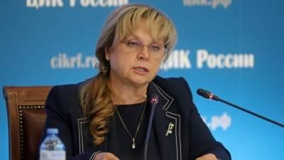 Памфилова заявила, что нарушений в ходе голосования почти не было