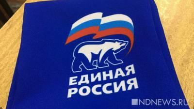 «Единая Россия» На Ямале не уступила ни одного мандата оппозиции