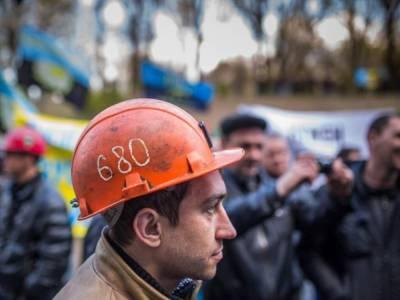 На четырех шахтах в Кривом Роге продолжается протест горняков