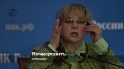 Памфилова: наблюдатели на выборах проявляли хамство и агрессию