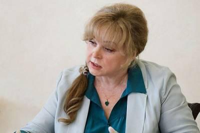 Памфилова пожаловалась на хамов-наблюдателей на выборах