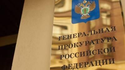 Генпрокуратура РФ направила в Германию.новый запрос о Навальным