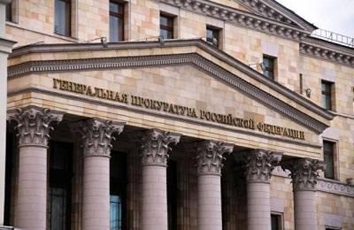 Генпрокуратура направила Германии новый запрос по ситуации с Навальным