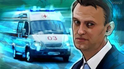 Генпрокуратура РФ направила Германии новый запрос по Навальному