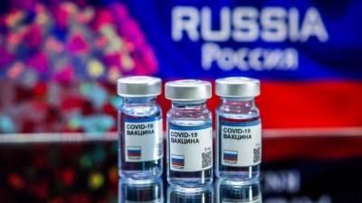 Вакцина «Спутник V» поступила в регионы РФ