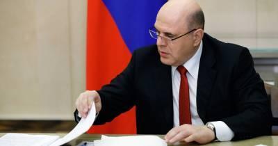 В правительстве выделили еще 35 миллиардов рублей на пособия по безработице