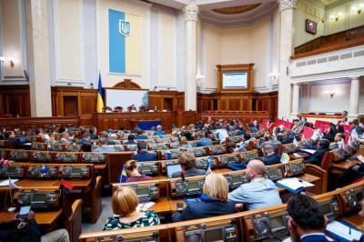 Депутаты сократили свой рабочий день на два часа