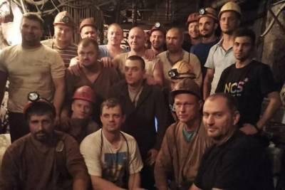 Шахтеры из Кривого Рога объявили бессрочную забастовку