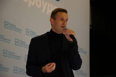 Шведская лаборатория нашла в пробах Навального следы «Новичка»