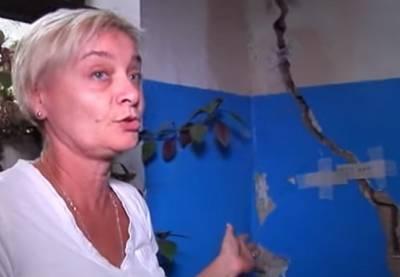 Жители Кривого Рога могут оказаться на улице, видео: дом трещит по швам, а власти разводят руками
