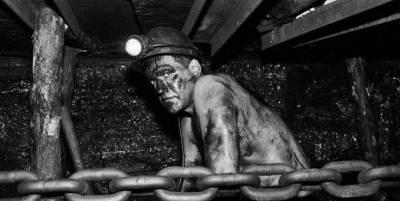 В Кривом Роге железнодорожники присоединились к протесту шахтеров