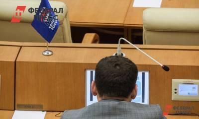 Депутат-единоросс Григорий Ледков досрочно ушел из Госдумы