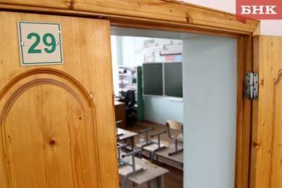 Владимир Уйба объяснил, как не допустить массового закрытия школ и детских садов на карантин