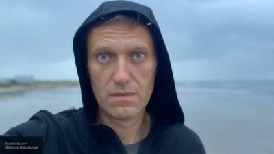 """""""Помогал спасать улики"""": в деле Навального появился новый секретный фигурант"""