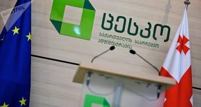 ЦИК Грузии зарегистрировал первых наблюдателей к парламентским выборам
