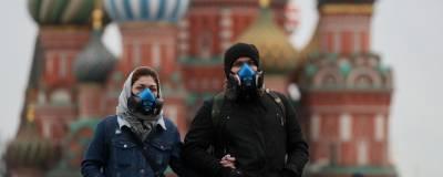 В Москве за сутки выявлено 825 новых случаев заражения COVID-19