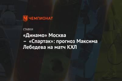 Последние новости хоккейного клуба динамо москва умнички детский клуб москва