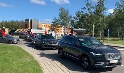 В Минске проходит автопробег сторонников Александра Лукашенко