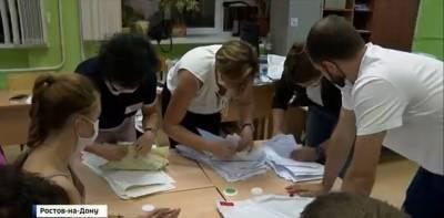 Председатель Облизбиркома рассказал, как прошли выборы на Дону