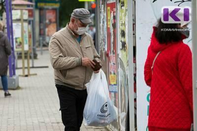 Какие города в Коми дают рост заболеваемости COVID-19