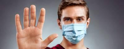 За сутки в России выявили 6 196 случаев коронавируса