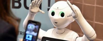 Робот Николай будет записывать новосибирцев на прием к врачу