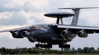 """Учения """"Кавказ-2020"""": Россия перебросила на Кубань самолет-радар дальнего наведения"""