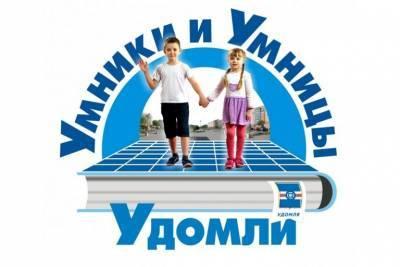 Калининская АЭС выделила 1,2 миллиона рублей на выплату стипендий одаренным детям Удомли