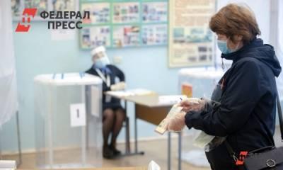 Уже не сакральный процесс. В Общественной палате РФ обсудили выборы по новым правилам