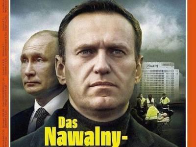 Отравленного запрещенным веществом Навального выписали из немецкой клиники