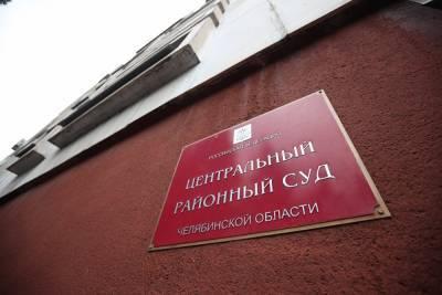 В Челябинске передали в суд дело налетчика, стрелявшего в полицейского во время задержания