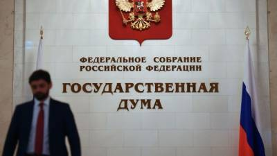 Когда пройдут выборы в Госдуму: заявление Памфиловой