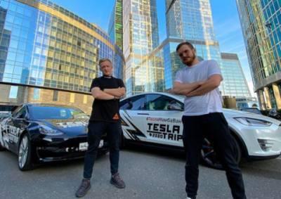 Известный кузбасский блогер проедет на Tesla по России, чтобы о нём узнал Илон Маск