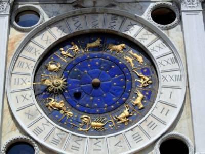 24 сентября - ваши идеи могут получить весомую поддержку со стороны других людей - астролог