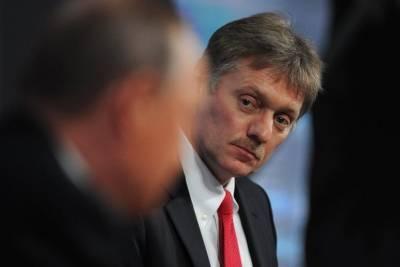 Кремль прокомментировал выдвижение Путина на Нобелевскую премию