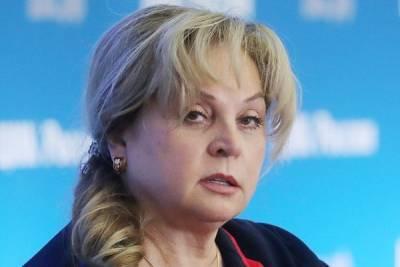 Памфилова не увидела нарушений в победе на выборах костромской уборщицы