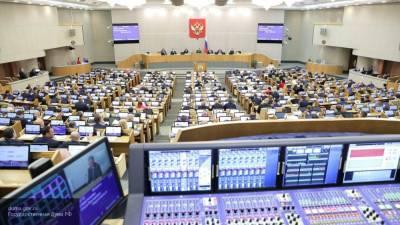 Госдума разрабатывает законопроект о продуктовых наборах для нуждающихся