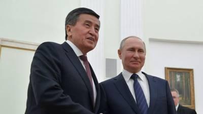 В Кремле анонсировали встречу Путина с президентом Киргизии