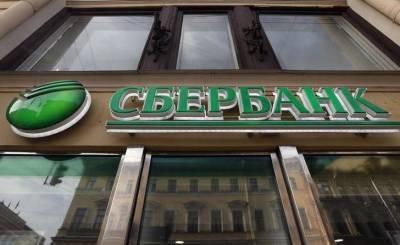 Сбербанк выплатит рекордные для российского рынка дивиденды