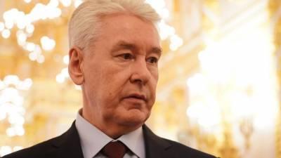 Собянин сообщил о переводе трети сотрудников мэрии Москвы на удаленку