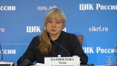 Памфилова прокомментировала победу уборщицы на выборах в Костромской области