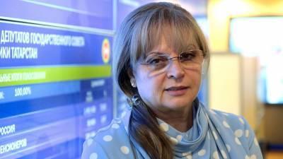 Памфилова прокомментировала победу уборщицы на выборах