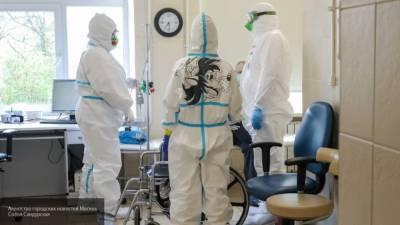 Российские медики выявили 7523 новых случая коронавируса за сутки