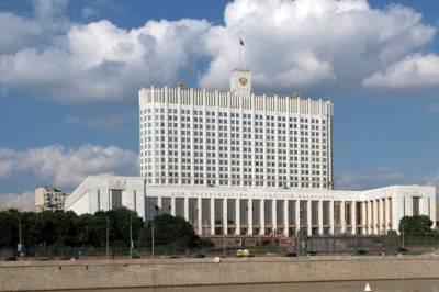 На снижение ипотечных ставок в 2021 году выделят 12 млрд рублей - Известия