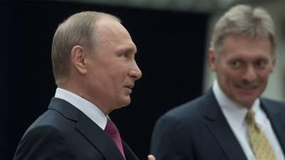В Кремле подтвердили, что Путин сделает прививку от коронавируса