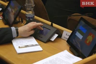 Поведение и прогулы: как голосовали и как часто посещали заседания Госдумы депутаты от Коми