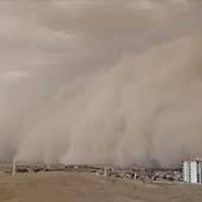 Песчаная буря обрушилась на регионы юга России