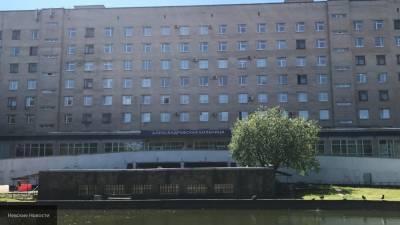Александровскую больницу в Петербурге отдадут под прием COVID-пациентов