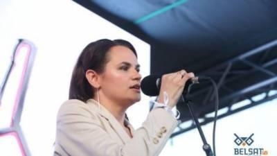 Тихановская призвала белорусов выйти в воскресенье на Марш единства