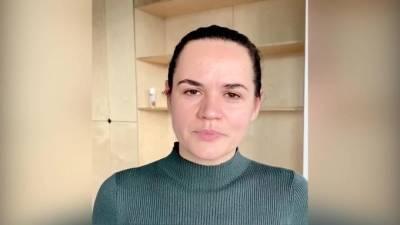 Тихановская обратилась к белорусам с просьбой выйти на новый марш